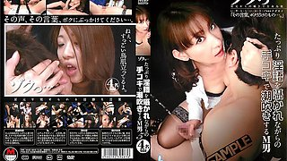 Miyamura Koi, Saijou Reika, Fujisawa Mio, Araki Arisa in 5 M To Man In Handjob Squirting Tsu Show Details For Rina ... While A Lot Of Whispered