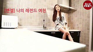 Beautiful sister from South Korea sexually erotic