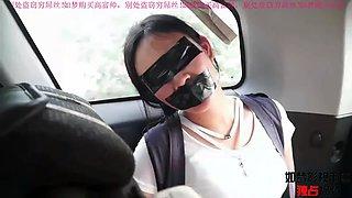 chloroformed asian woman