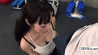 Subtitled Japanese gym demonstration with bold erection